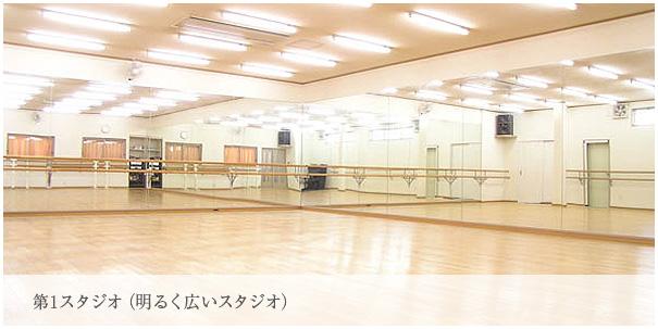第1スタジオ(明るく広いスタジオ)