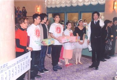 東日本大震災の義援金募金を行いました。<br /> ご協力ありがとうございました。